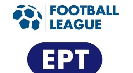football league ert 800x600