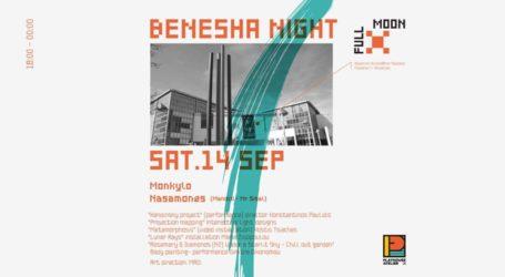 Benesha Project Full Moon στη Δημοτική Πινακοθήκη Λάρισας