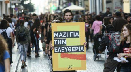 Το 6ο Διεθνές Walk for Freedom τον Οκτώβριο στον Βόλο