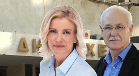 Κριτική Καραλαριώτου σε Καλογιάννη γιατί δεν κλήθηκε στη σύσκεψη για το προσφυγικό