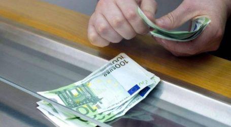 Οι καταθέσεις των βουλευτών Μαγνησίας – Ποιος είναι ο πιο πλούσιος και ο πιο φτωχός