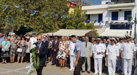 Ενδιαφέρουσες εκδηλώσεις σε Βόλο και Σκιάθο με τη στήριξη της Περιφ. Ενότητας Μαγνησίας