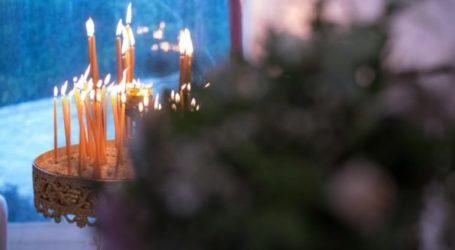 Πήλιο: Πέθανε η αδερφή του Παύλου Πάνου – Θρήνος για την 42χρονη γιατρό