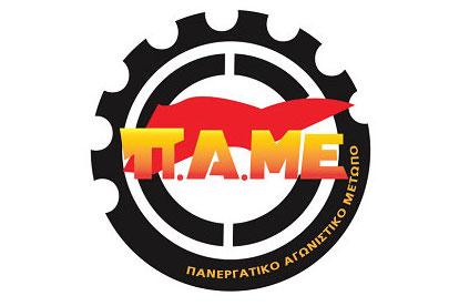 kinita logo