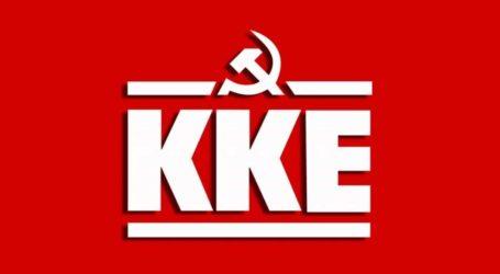 ΚΚΕ: Καταγγέλει επιχείρηση ποινικοποίησης των αγώνων των Βολιωτών