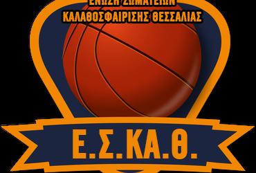 logoeskath