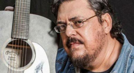 Συλλυπητήρια ανακοίνωση της Νίκης Βόλου για τον χαμό του Λαυρέντη Μαχαιρίτσα
