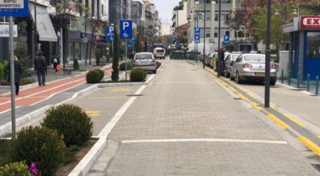 Αυτές είναι οι κυκλοφοριακές ρυθμίσεις που θα ισχύσουν την Κυριακή στη Λάρισα για την ημέρα «Χωρίς Αυτοκίνητο»