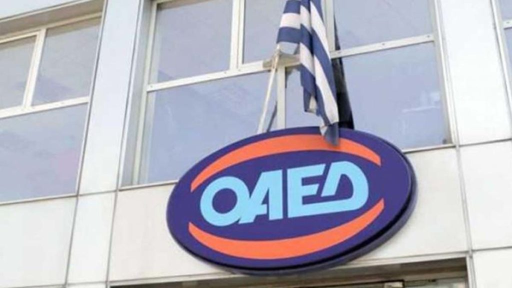 oaed 5