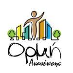 ormi ananeosis logo