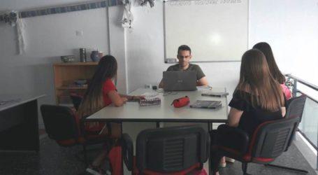 Επιτυχίες του Κοινωνικού Φροντιστηρίου των Ενεργών Πολιτών Λάρισαςγια το σχολικό έτος 2018- 19