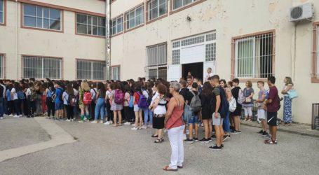 Δείτε φωτογραφίες από τον αγιασμό σε σχολεία της Λάρισας (φωτο)