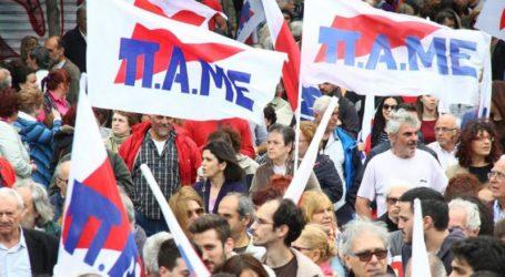 ΠΑΜΕ Μαγνησίας: Συγκέντρωση διαμαρτυρίας για τις συνδικαλιστικές ελευθερίες
