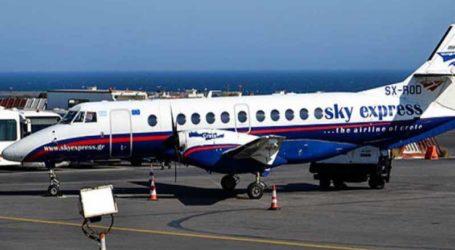 Η SkyExpress φέρνει κοντά την Κύπρο στη Σκιάθο