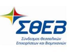 Απαλλαγή δημοτικών τελών φωτισμού και καθαριότητας για τις επιχειρήσεις της ΒΙΠΕ Λάρισας που επλήγησαν από τον COVID-19