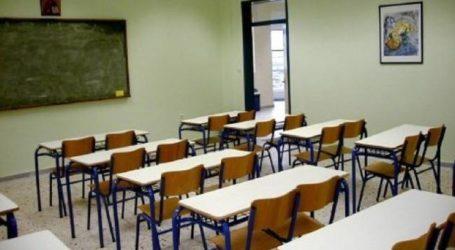 500.000 ευρώ για τα σχολεία της Μαγνησίας από το Υπουργείο Εσωτερικών