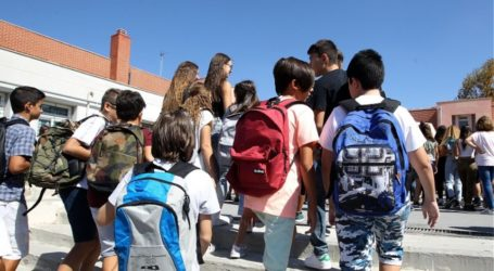 Χωρίς μαθήματα τα σχολεία την Παρασκευή 27 Σεπτεμβρίου