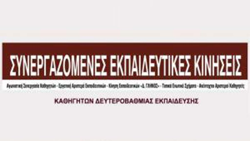 synek 1