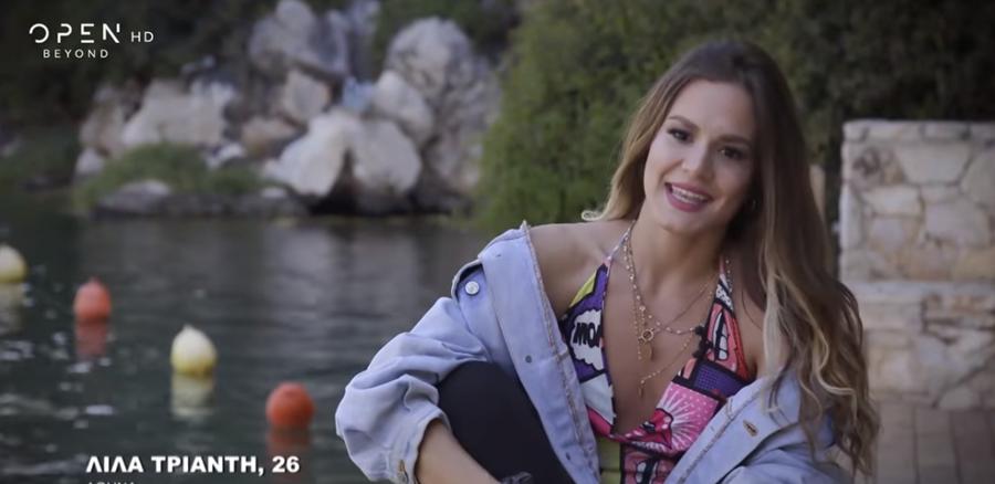 H Ελληνίδα... Jenifer Lopez είναι Λαρισαία, πήγε στο X- factor και εντυπωσίασε(φωτο – βίντεο)