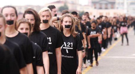 Στον Βόλο το 6ο Διεθνές Walk for Freedom