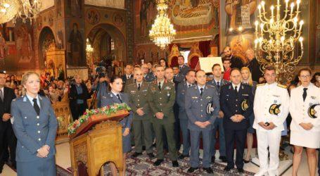 Γιορτάστηκε και στον Βόλο ο προστάτης των Αστυνομικών Άγιος Αρτέμιος [εικόνες]