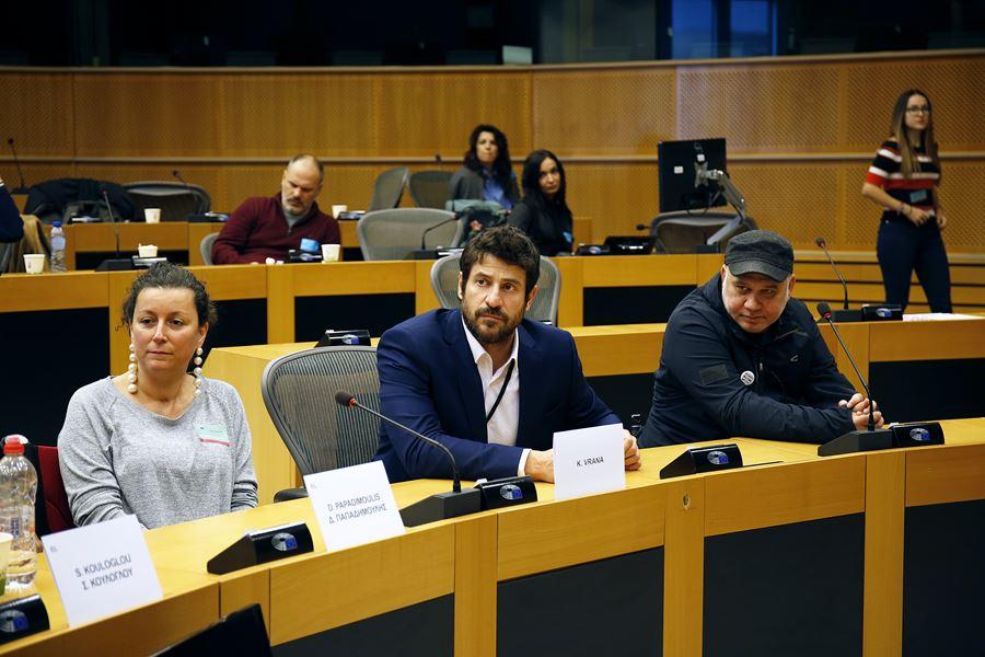 Ημερίδα για την Πολιτιστική Προσβασιμότητα ατόμων με αναπηρία στις Βρυξέλλες με πρωτοβουλία Γεωργούλη
