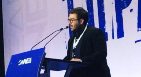 Στο Συνέδριο της ΟΝΝΕΔ ο Γιώργος Εμμανουηλίδης