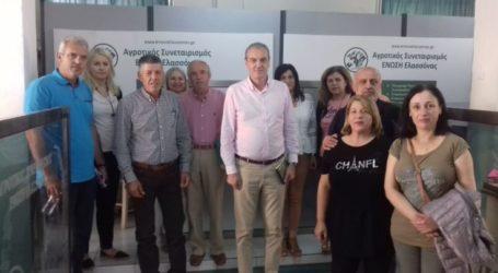 Τον Αγροτικό Συνεταιρισμό Ένωση Ελασσόνας επισκέφτηκε ο Νίκος Γάτσας