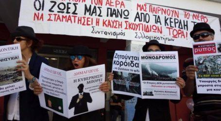 Διαμαρτυρίες πολιτών στην Περιφέρεια για την καύση RDF