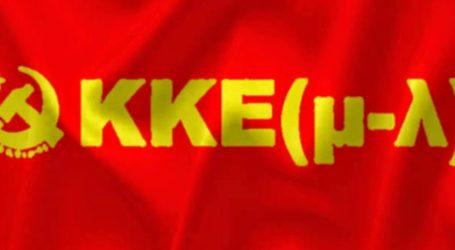 Το KKE (μ-λ) καταγγέλλει την παρουσία των αμερικανονατοϊκών στον Βόλο