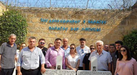 Αντιπροσωπεία του Δήμου Κιλελέρ στα «Φυλακισμένα Μνήματα» στη Λευκωσία