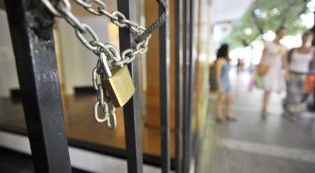 Βόλος: Κλειδώθηκαν έξω από το σχολείο μαθητές και δάσκαλοι – Παρέμβαση της Πυροσβεστικής