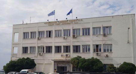 «Χοντρό φέσι» – Επτά εκατομμύρια ευρώ χρωστάει ο ΟΛΒ στον Δήμο Βόλου