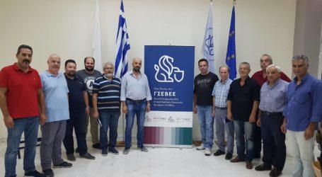 OEBE Θεσσαλίας: Προετοιμασία του 1ου Αναπτυξιακού Συνεδρίου Επιχειρήσεων