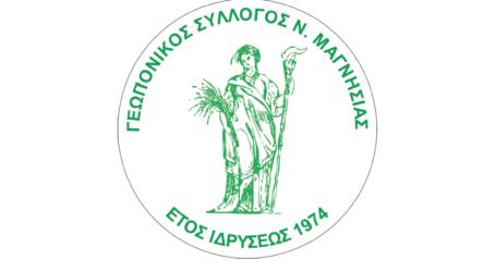 Τα αποτελέσματα των εκλογών στον Γεωπονικό Σύλλογο Μαγνησίας
