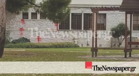Επίθεση με κόκκινες μπογιές στο Δημαρχείο του Βόλου – Ποιοι ανέλαβαν την ευθύνη [εικόνες και βίντεο]