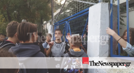 ΤΩΡΑ: Κύμα καταλήψεων στα σχολεία του Βόλου – Έντεκα λουκέτα σε Γυμνάσια και Λύκεια [εικόνες]