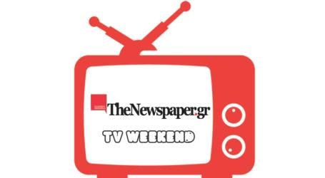 Τηλεοπτικά Σαββατοκύριακα στο TheNewspaper.gr – Όλες οι νέες εκπομπές του μεγάλου web tv