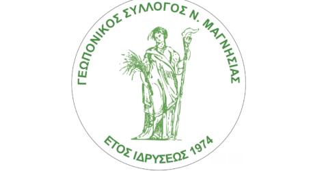 Στις κάλπες τα μέλη του Γεωπονικού Συλλόγου Μαγνησίας
