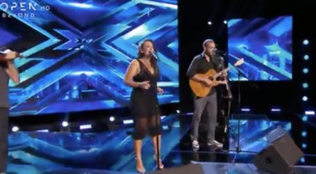 Συνεχίζουν στο X Factor οι Βολιώτες – Συνενώθηκαν με άλλο συγκρότημα [βίντεο]