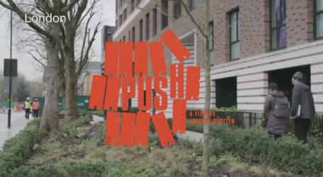 Το βραβευμένο ντοκιμαντέρ Push στον Βόλο