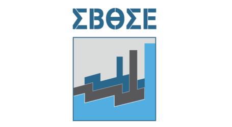 ΣΒΘΣΕ: Υπόμνημα στον Αδ. Γεωργιάδη για τις παραγωγικές επιχειρήσεις του Πηλίου
