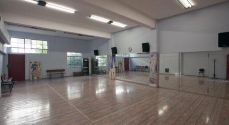 Συνεχίζονται οι εγγραφές στη Δημοτική Σχολή Χορού Bόλου