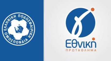 γ εθνικη logo