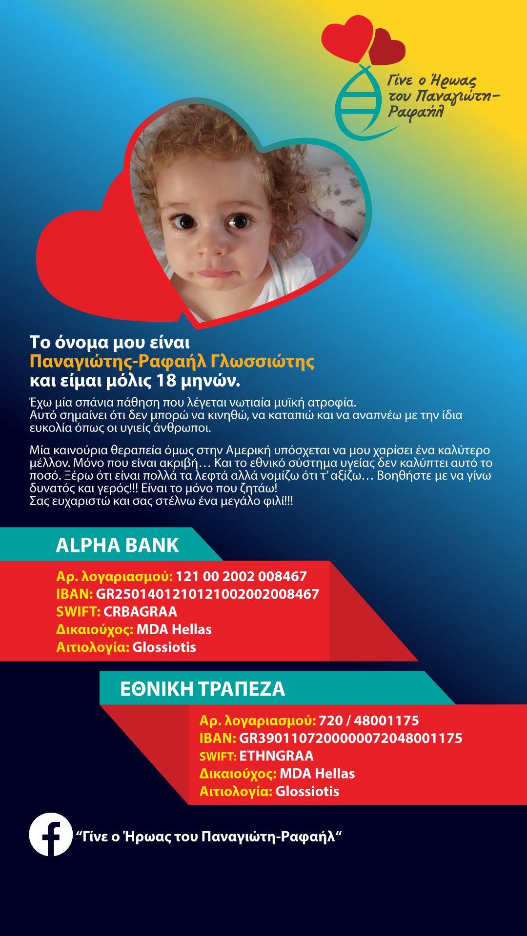στορυ ελληνικα