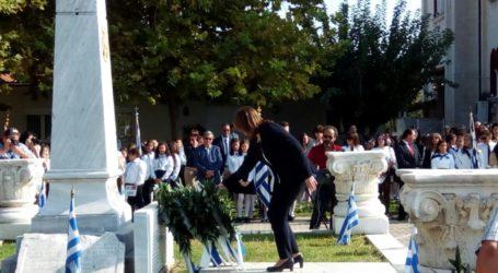 Η Κατερίνα Παπανάτσιου στις εορταστικές εκδηλώσεις για την Εθνική Επέτειο της 28ης Οκτωβρίου στον Αλμυρό