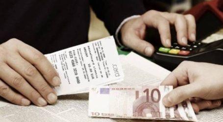 Αλμυρός: Απέσπασε προπληρωμένες κάρτες 600€ δηλώνοντας τεχνικός υπάλληλος εταιρίας