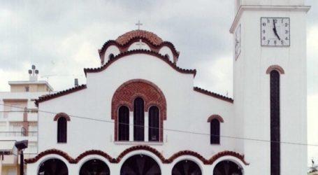 Πανήγυρις Ευαγγελιστού Λουκά στη Ν. Ιωνία