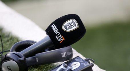 Συμφωνία του ΠΑΟΚ με τον Σύνδεσμο Πρακτόρων Θεσσαλονίκης – Ποδόσφαιρο – Super League 1 – Π.Α.Ο.Κ.