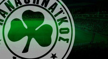 Και… επίσημα αύξηση μετοχικού κεφαλαίου 5 εκατ. ευρώ στον Παναθηναϊκό – Ποδόσφαιρο – Super League 1 – Παναθηναϊκός